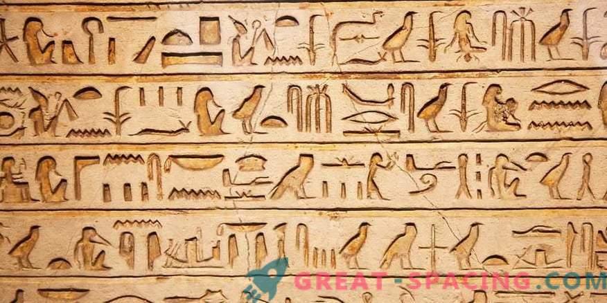 Helicópteros, tanques e espaçonaves. Quais são os hieróglifos abidos