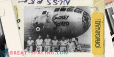 Трикове на Хитлер или неидентифицирани предмети: това, което вълнува военните пилоти през 1944 г.