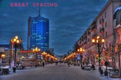 Chelyabinsk - a cidade ensolarada da Rússia