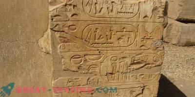 Paleocontato: a inteligência extraterrestre influenciou o desenvolvimento da civilização humana