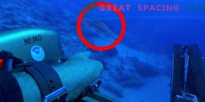 Alien ship fell into the trap of the Bermuda Triangle?